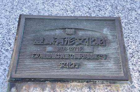 20200210江連用水旧溝宮07