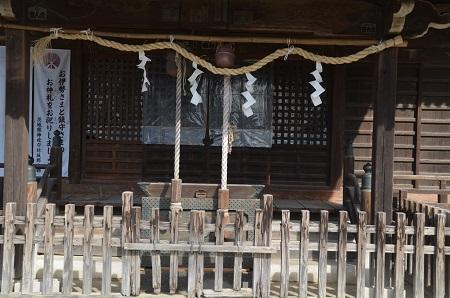 20200210宗道神社06