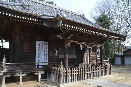 20200210宗道神社09
