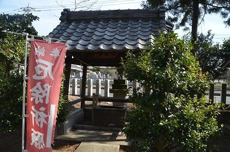 20200210宗任神社06