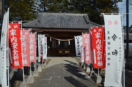 20200210宗任神社08