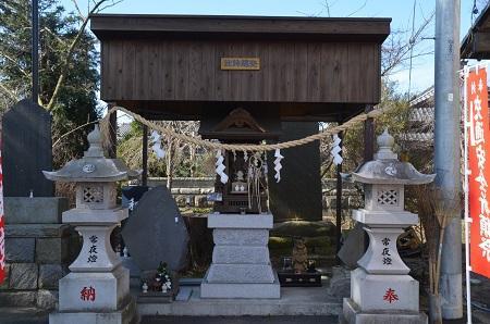 20200210宗任神社18