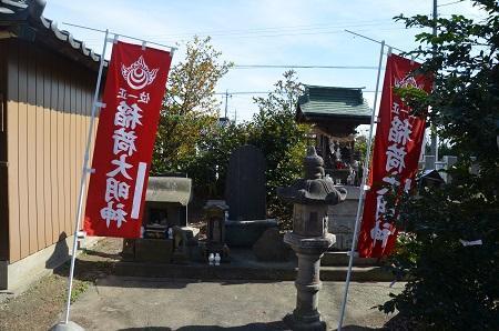 20200210宗任神社21