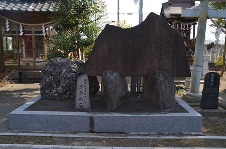 20200210宗任神社30