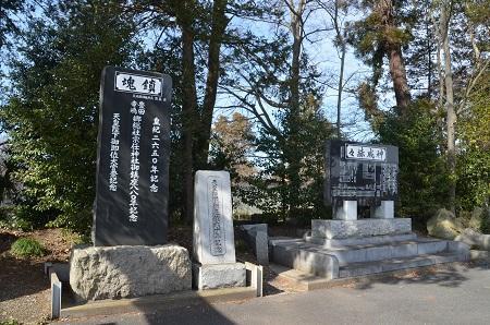 20200210宗任神社32