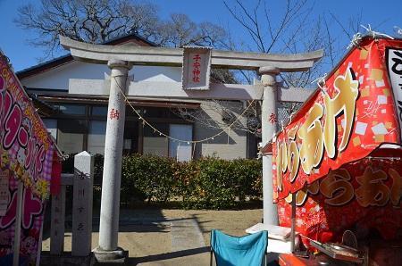 20200211皇産霊神社19