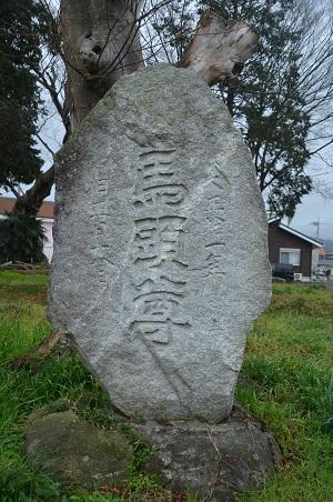 20200217田村神社13