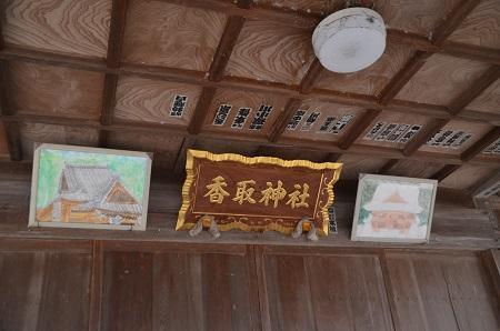 20200217東山香取神社06