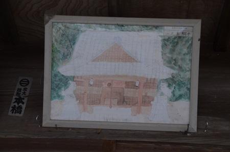 20200217東山香取神社09