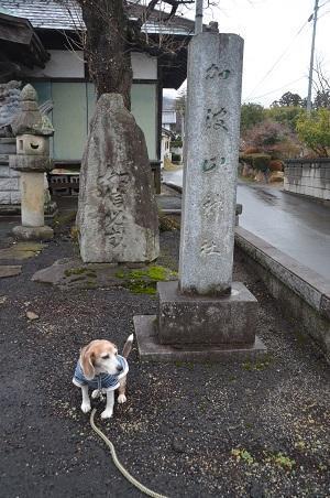 20200217加波山神社石岡礼拝所01