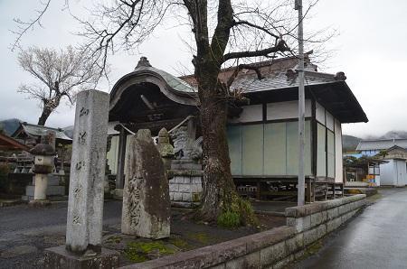 20200217加波山神社石岡礼拝所07
