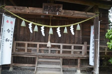 20200217足尾神社里宮05