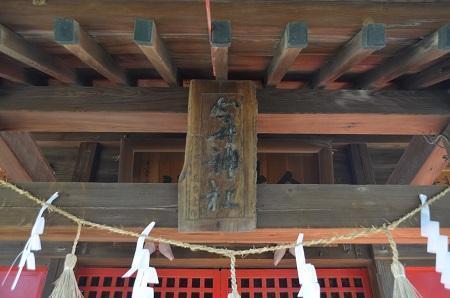 20200218今井神社07