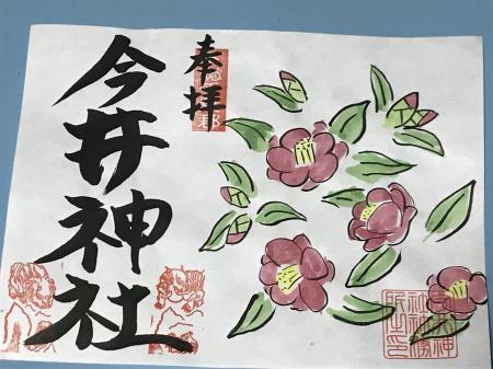 20200218今井神社11