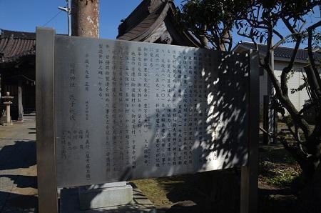 20200218稲荷神社03