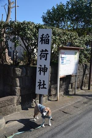 20200218稲荷神社01
