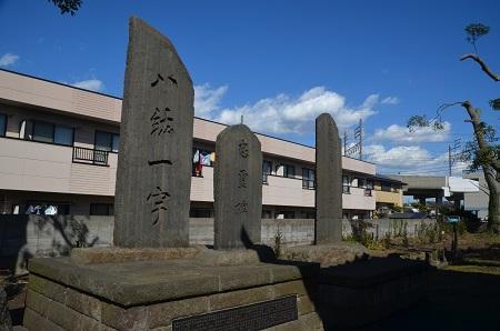 20200218稲荷神社20