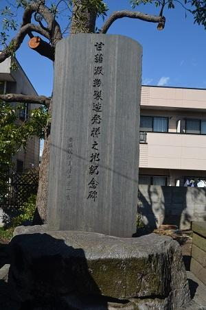 20200218稲荷神社21