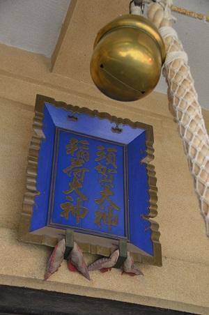 20200221須賀神社11