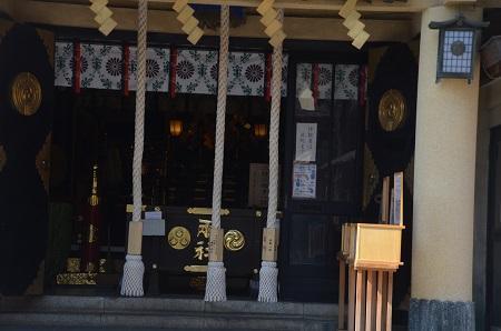 20200221須賀神社10