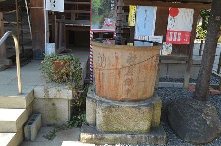 20200221鳩森八幡神社16