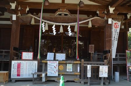 20200221鳩森八幡神社13