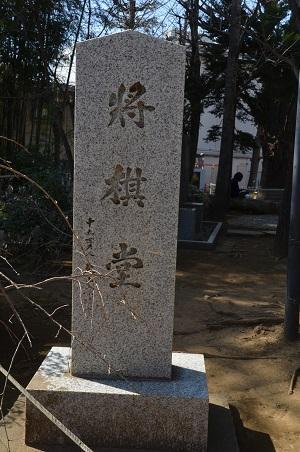 20200221鳩森八幡神社28
