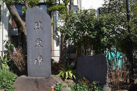 20200221鳩森八幡神社35