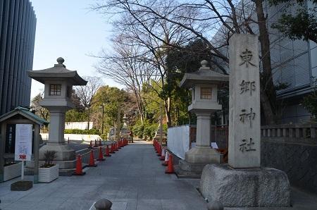 20200221東郷神社02