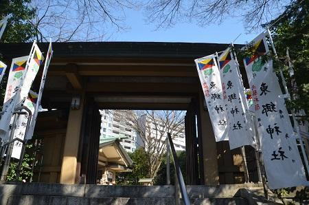 20200221東郷神社20