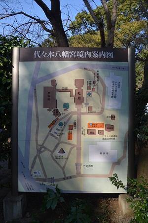 20200221代々木八幡宮30