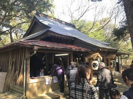 20200224宝田愛宕神社11
