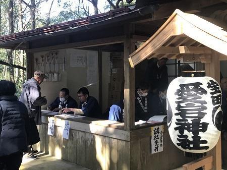20200224宝田愛宕神社09