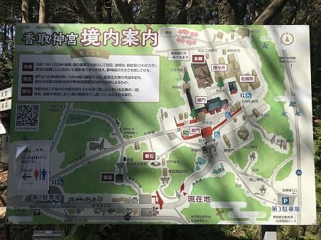 20200224香取神社04