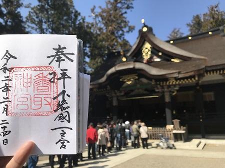 20200224香取神社18