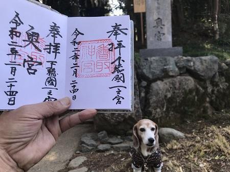 20200224香取神社26
