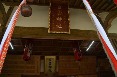 20200301東金日吉神社12