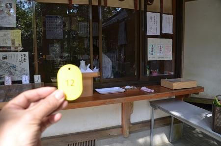 20200301東金日吉神社16