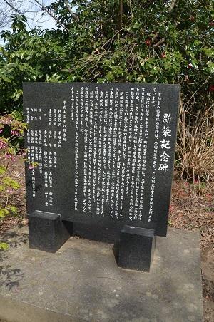 20200301不動堂八幡神社17