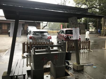 20200302大原神社06