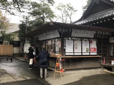 20200302大原神社11