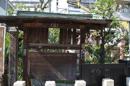 20200221於岩稲荷田宮神社05