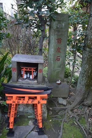 20200221於岩稲荷田宮神社14