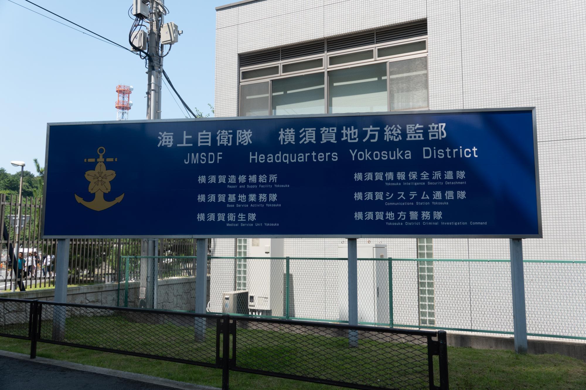 20190803-海上自衛隊