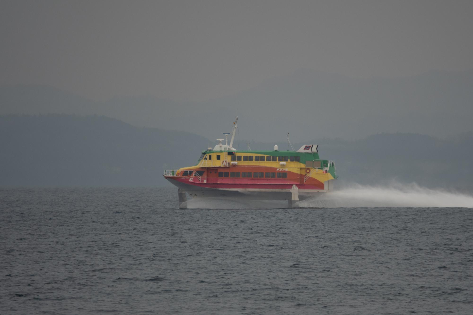 20200112-水中翼船