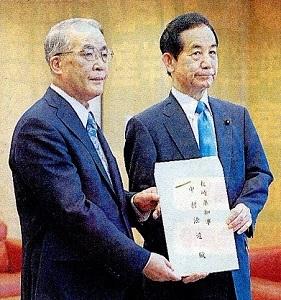 山本幸三・与党検討委委員長 - コピー
