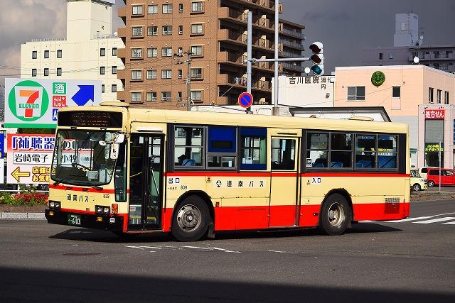 donan839