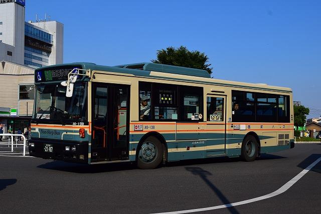 A6-138