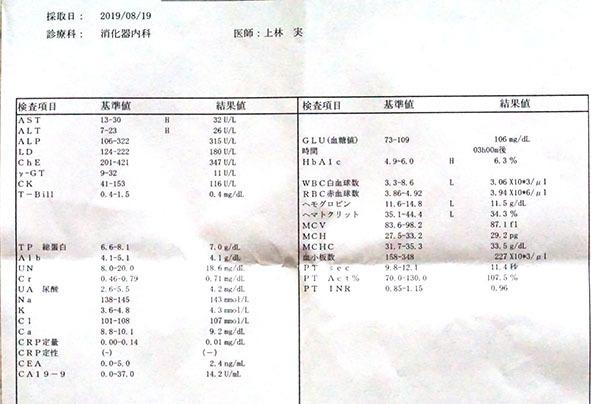 DSC09689.jpg