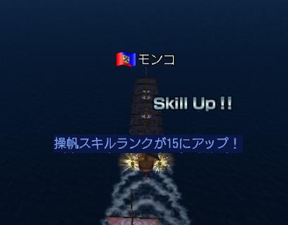 操帆R15